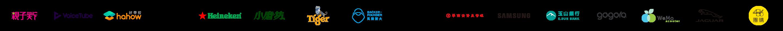 Client logos carousel