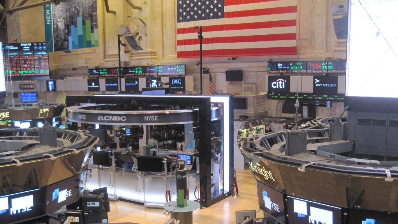 New York Stock Exchange- Welcome Experience