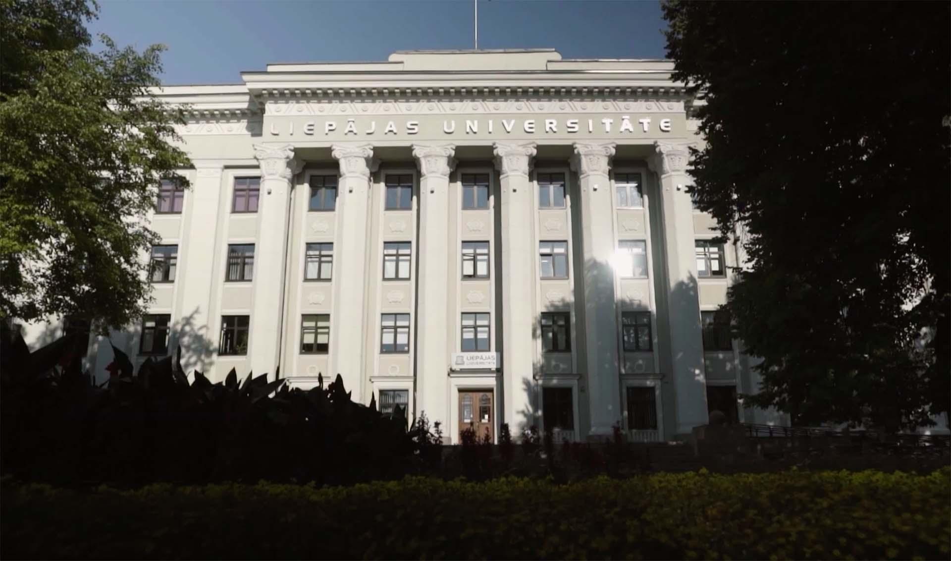 LiepU ēka