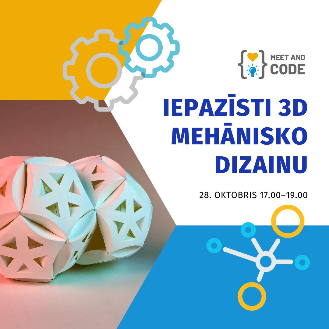Iepazīsti 3D mehānisko dizainu