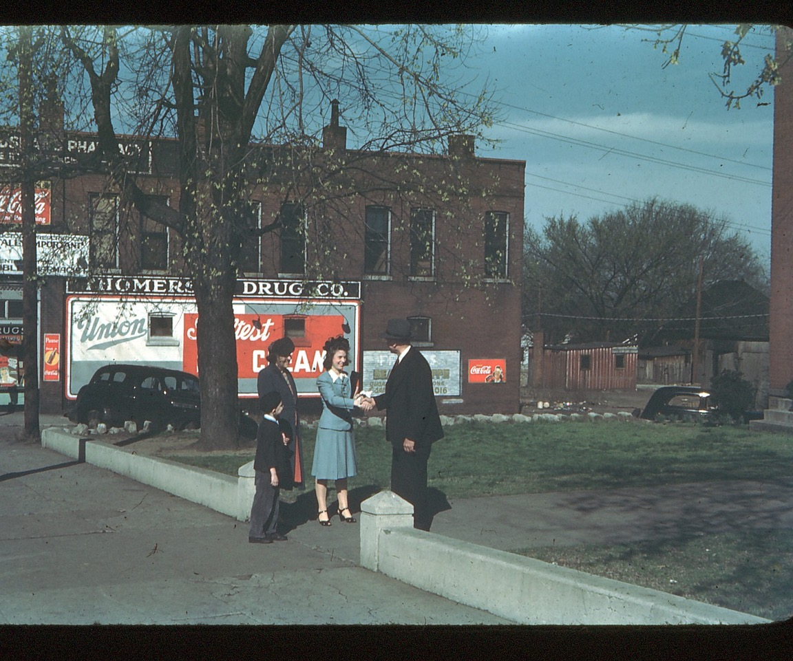 Front lawn and neighboring soda fountain