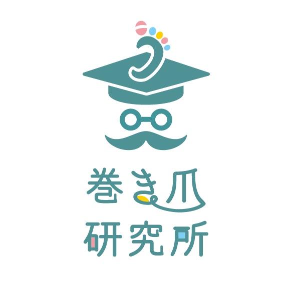 巻き爪研究所のロゴ