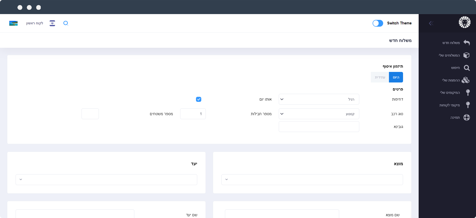 customers-portal