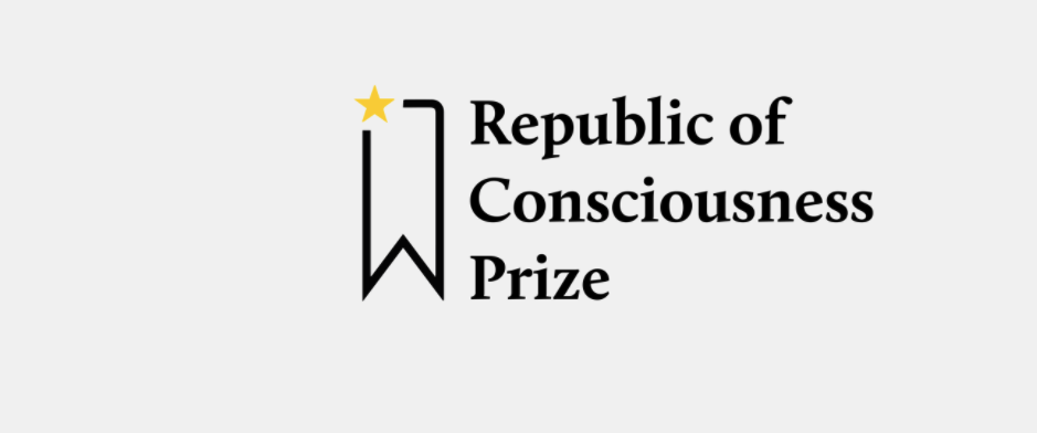 Icon of the Republic of Consciousness logo