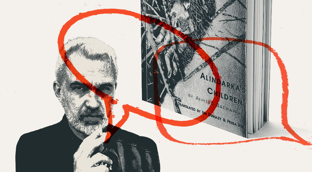 Black and White image of author Alhierd Bacharevič with orange speech bubble graphics and novel Alindarka's Children