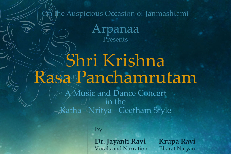 Sri Krishna Rasa Panchamrutham