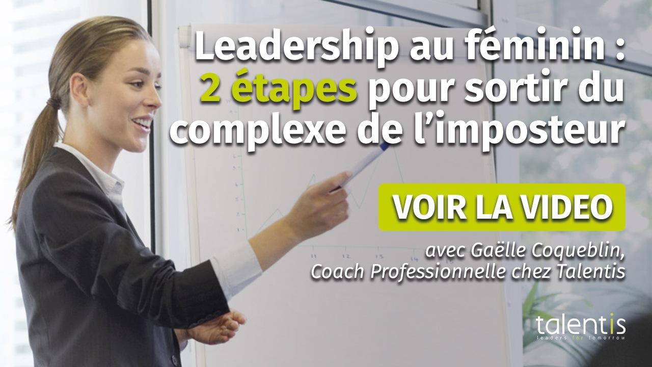 Leadership au féminin : 2 étapes pour sortir du syndrome de l'imposteur