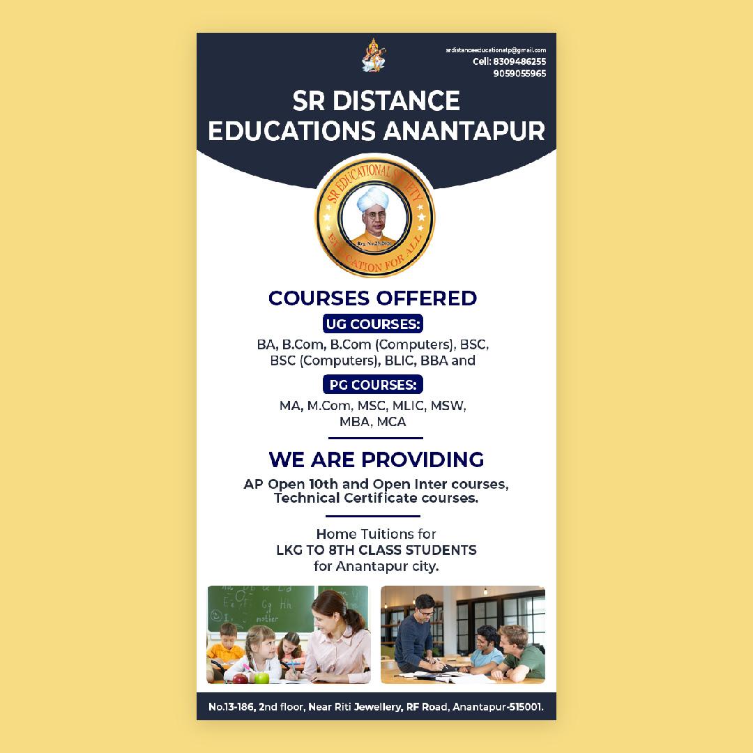 SR Distance Education
