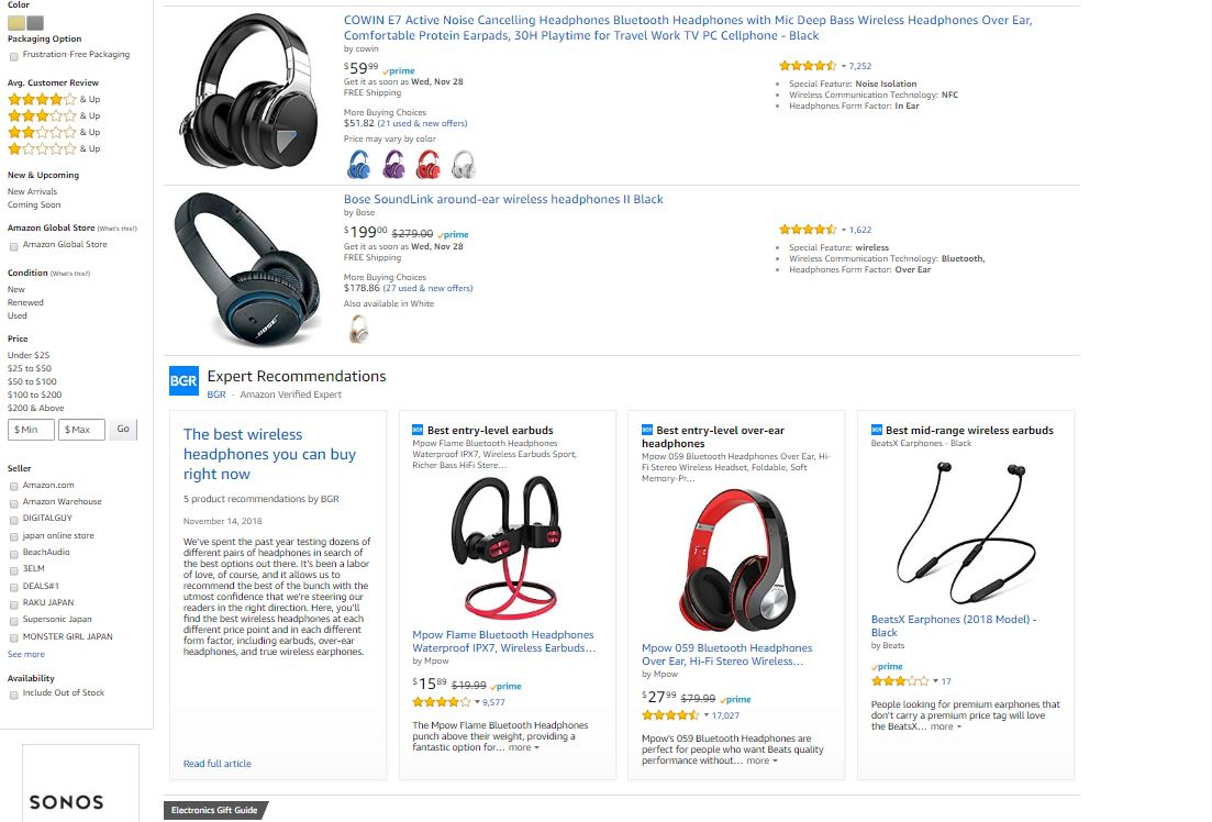 Product ratings in product recommendation