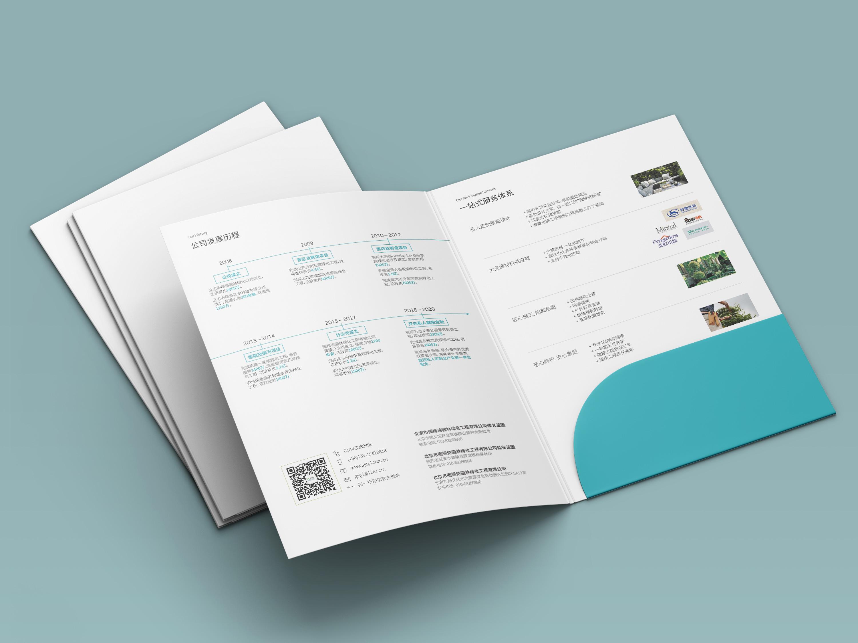 Ge Greens Contract Folder - Inside