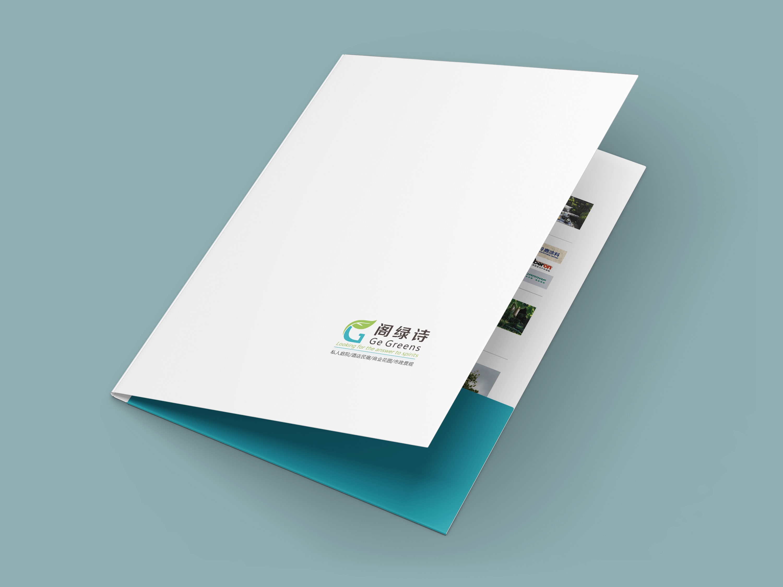 Ge Greens Contract Folder