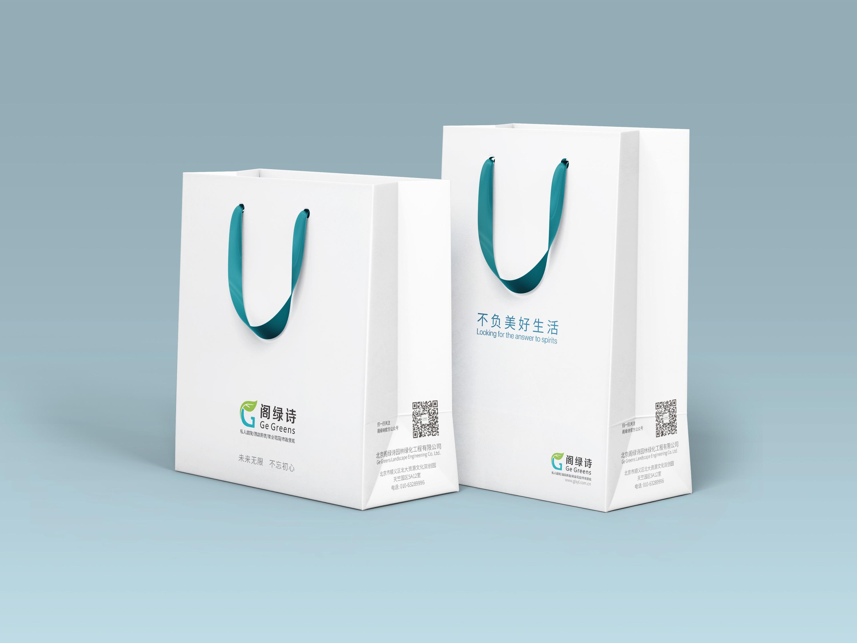 Ge Greens Shopping Bag