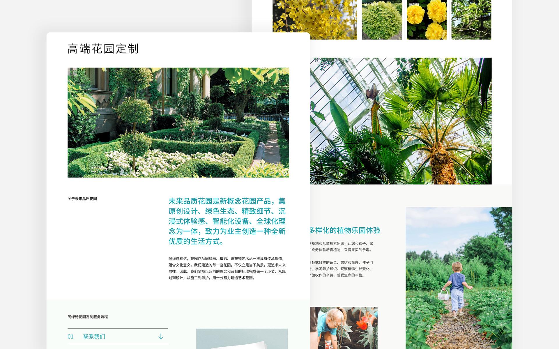 Ge Greens Website - Garden Design page