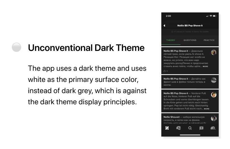 RIDERS evaluation - unconventional dark theme