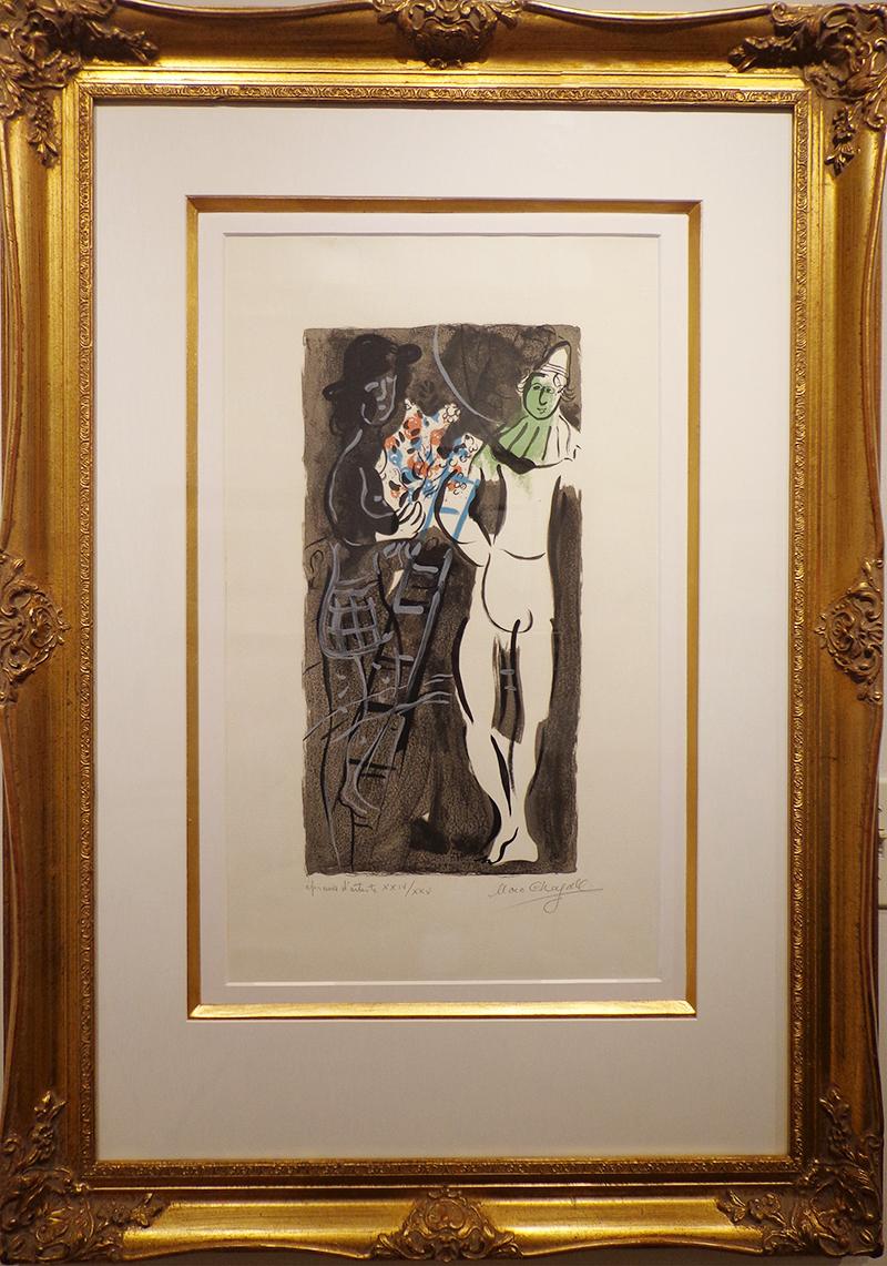 Chagall, Entree en Piste