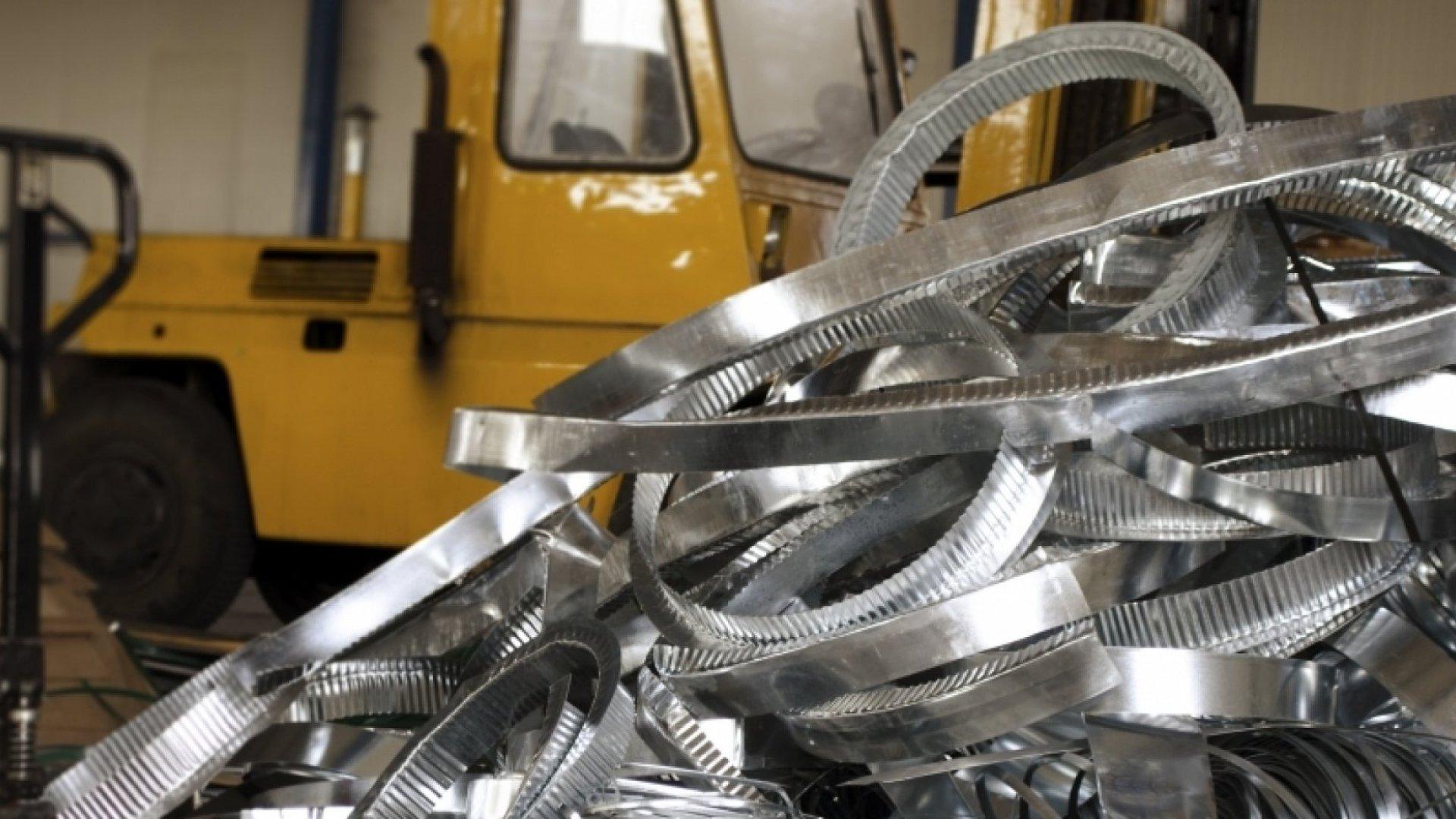 Aluminum 2011