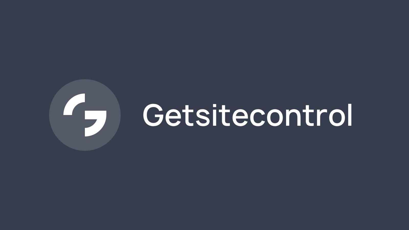 Getsitecontrol
