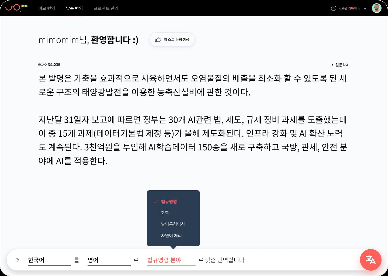 지콘스튜디오_맞춤번역_전문용어 사전
