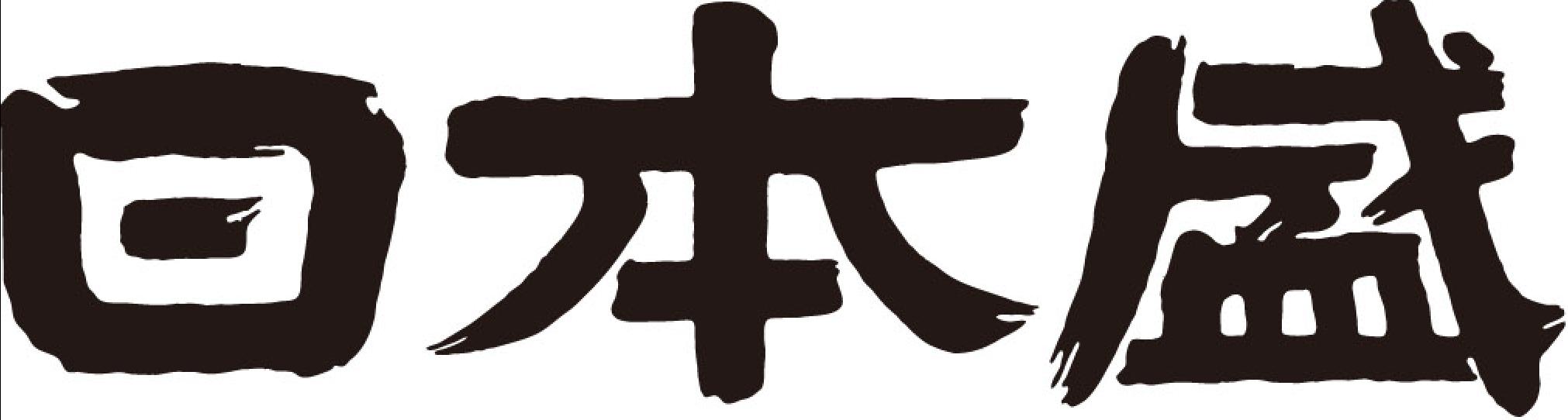 日本盛のロゴ