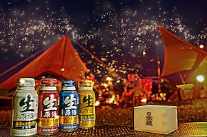 日本盛生原酒ボトル缶のイメージ写真