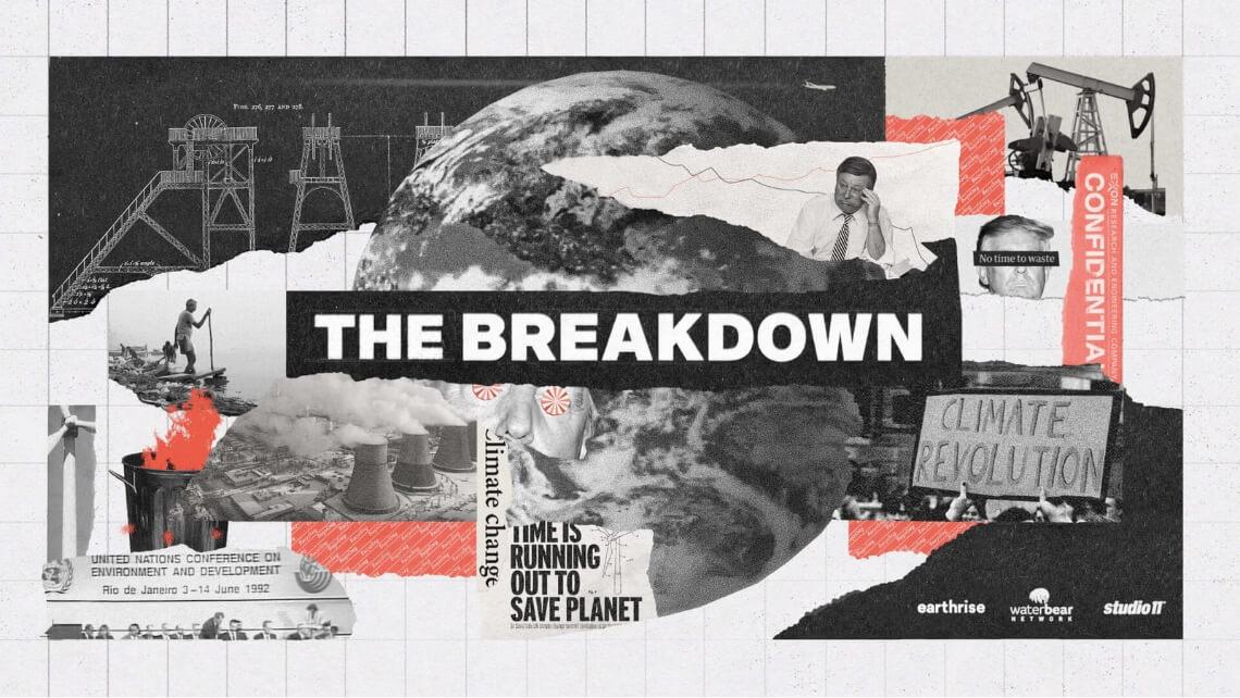 the breakdown poster