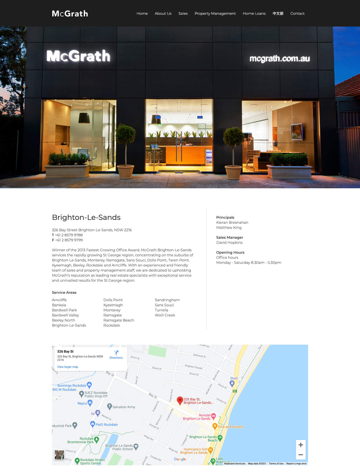 Front view of McGrath Brighton Le Sand office