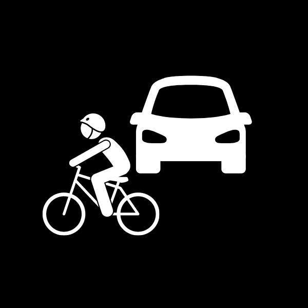 Cyclist & Pedestrian Detection Radar