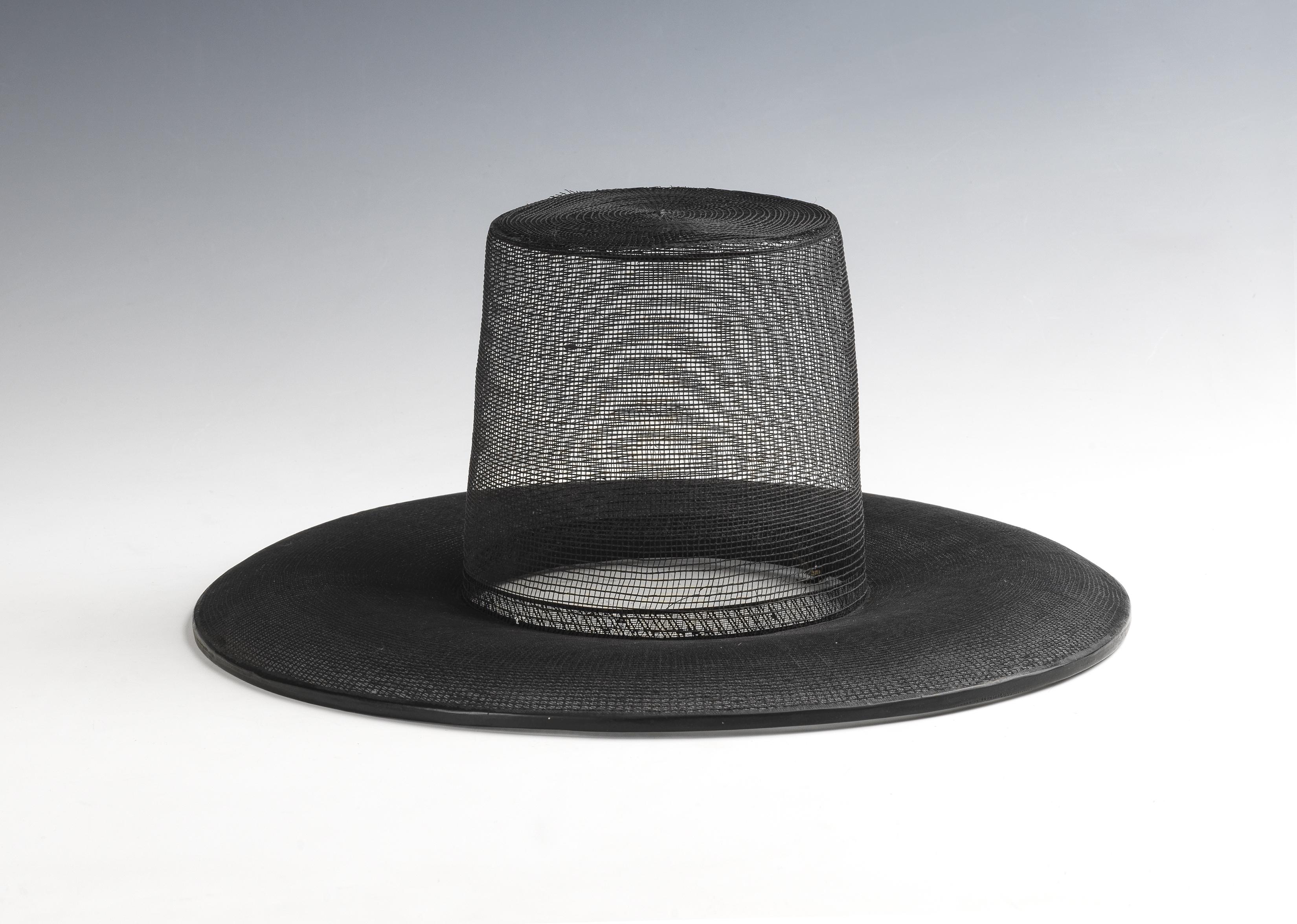 Traditional Korean Hat, Gat