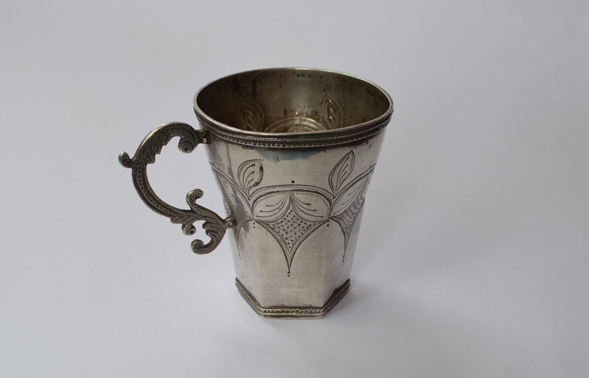 South American Colonial Silver Cup