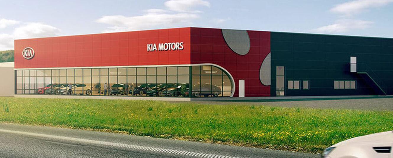 Kia center i Tagene