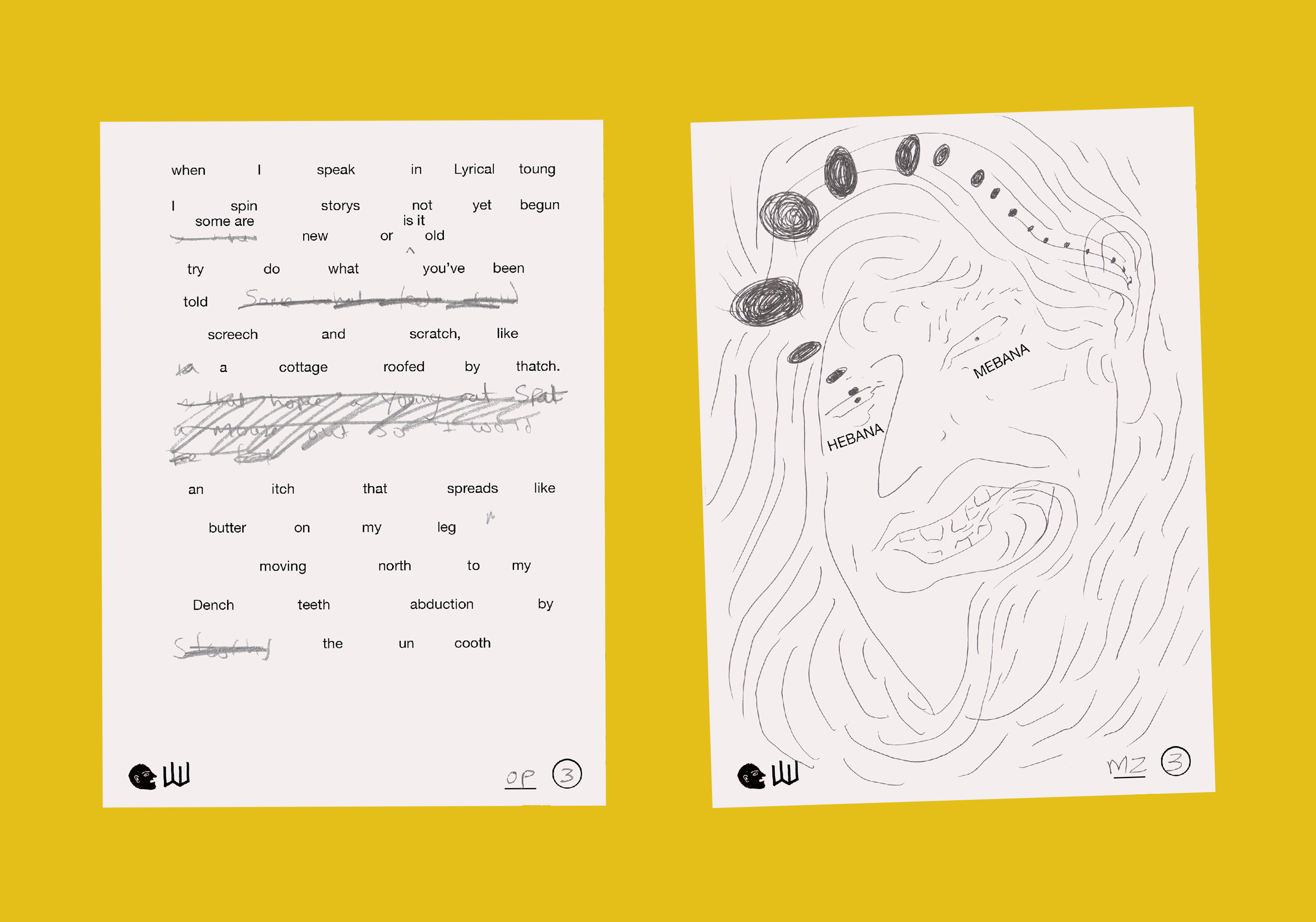 Written responses to at first sight by Oliver Pearce & Marta Zenka