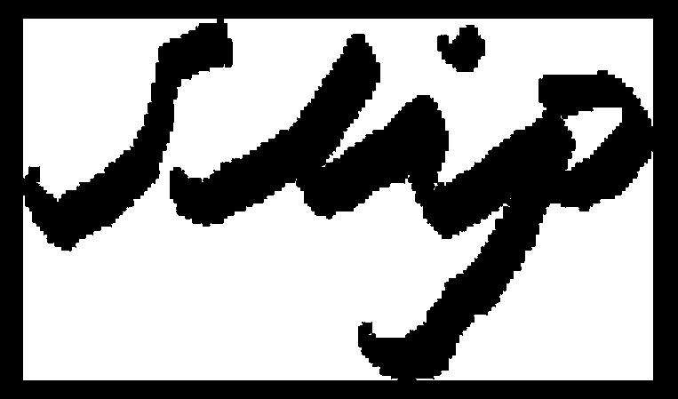 Late Works SLIP logo.