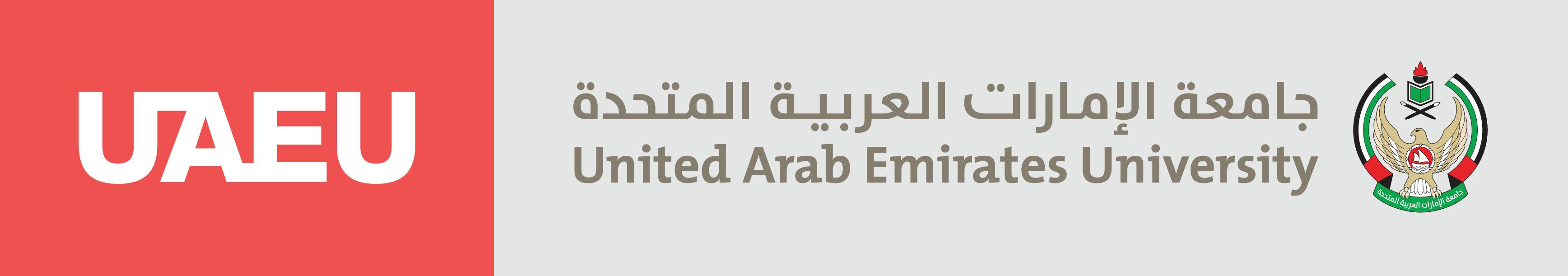 United Arab Emirates University - UAEU