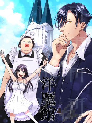 Manga Token Lottery NFT