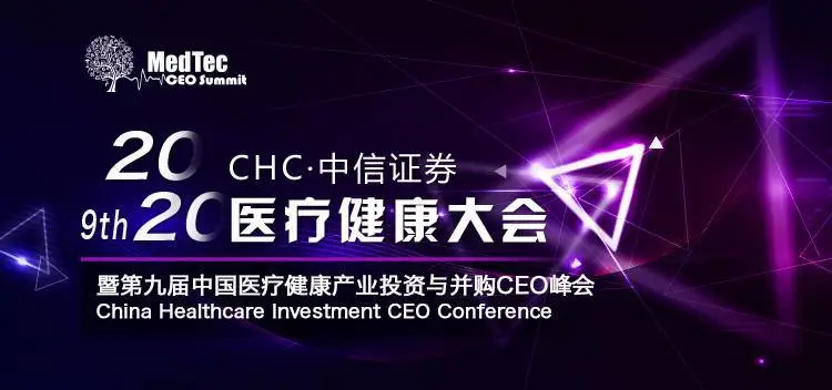 chc-1.png