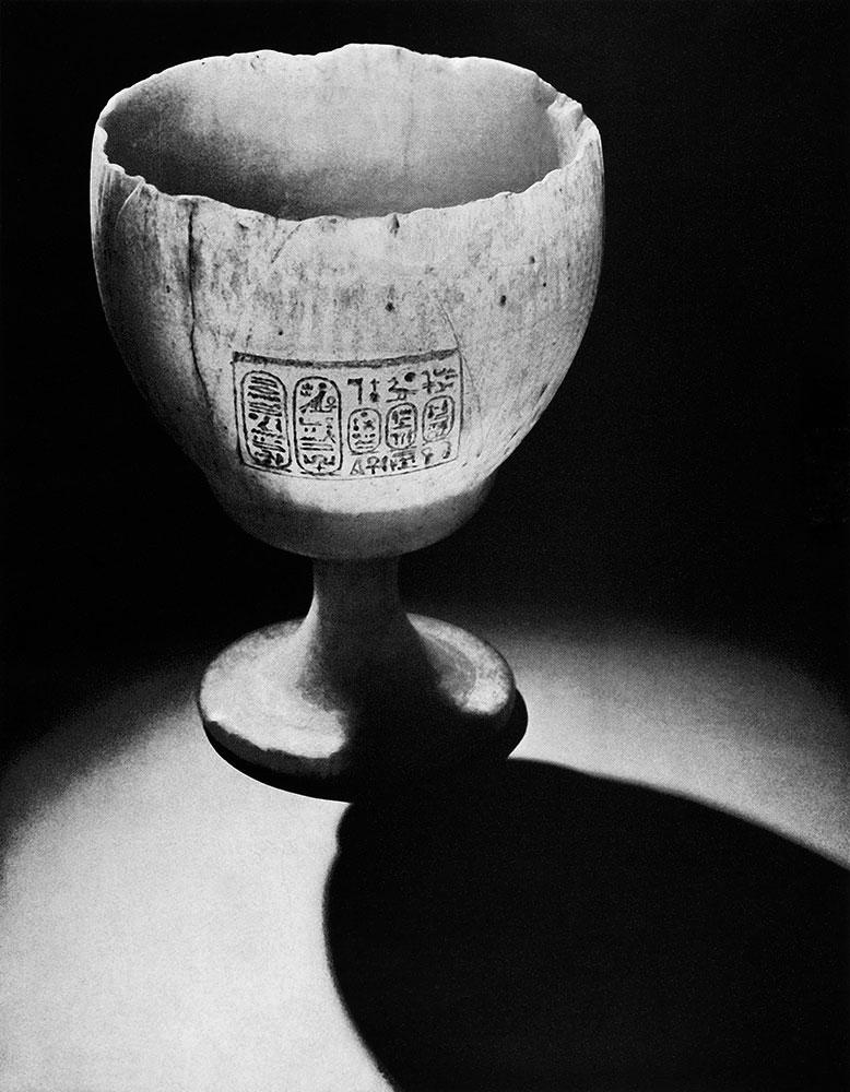 Egyptian Goblet