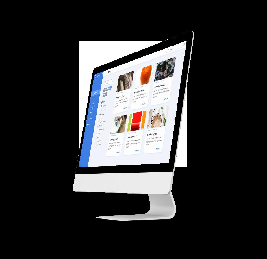 Accelerator Software, accelerator management software