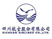 A350 Captains for Sichuan Airlines