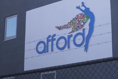 Afford logo on building
