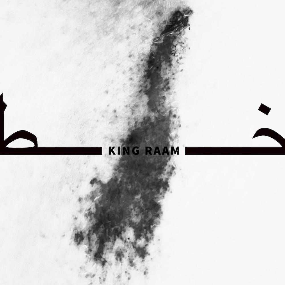 King Raam - The Line
