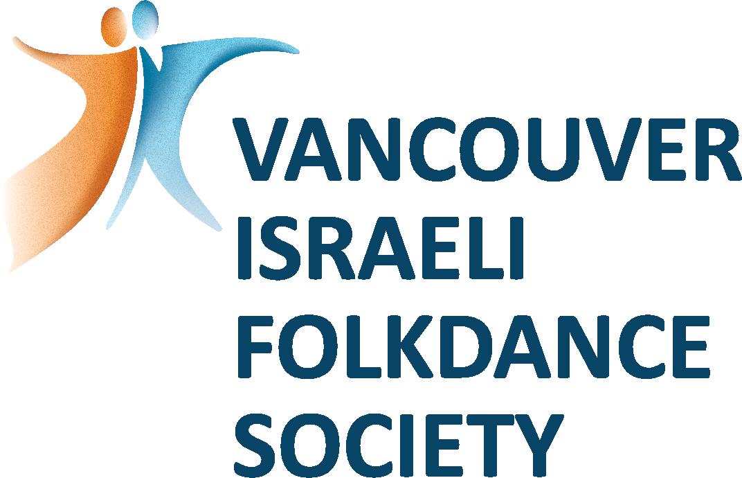 Vancouver Israeli Folkdance Society Logo