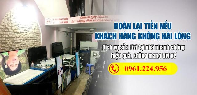 Sửa tivi tại Ái Mộ Long Biên ĐT: 0924 189 669