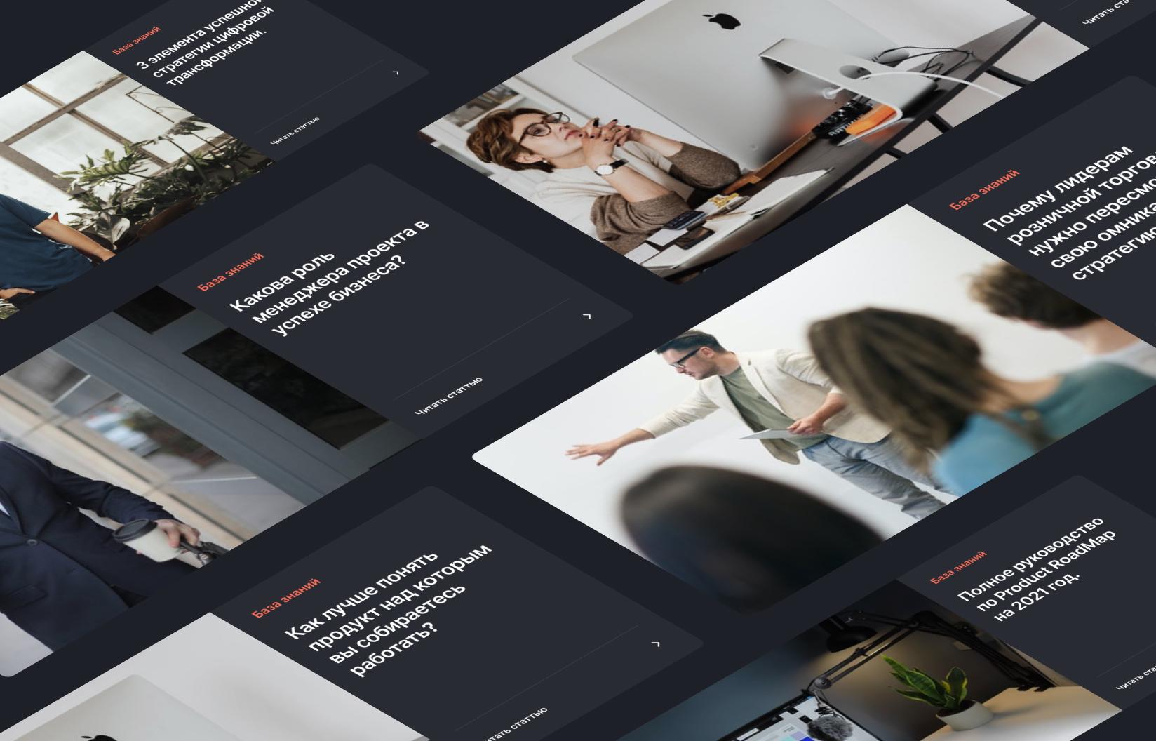 MakeTornado полезный контент на тему развития бизнеса