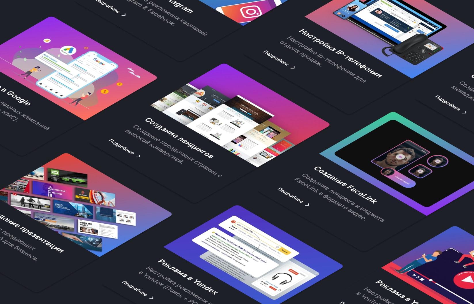 MakeTornado Аутсорсинг маркетинга и управление продажами