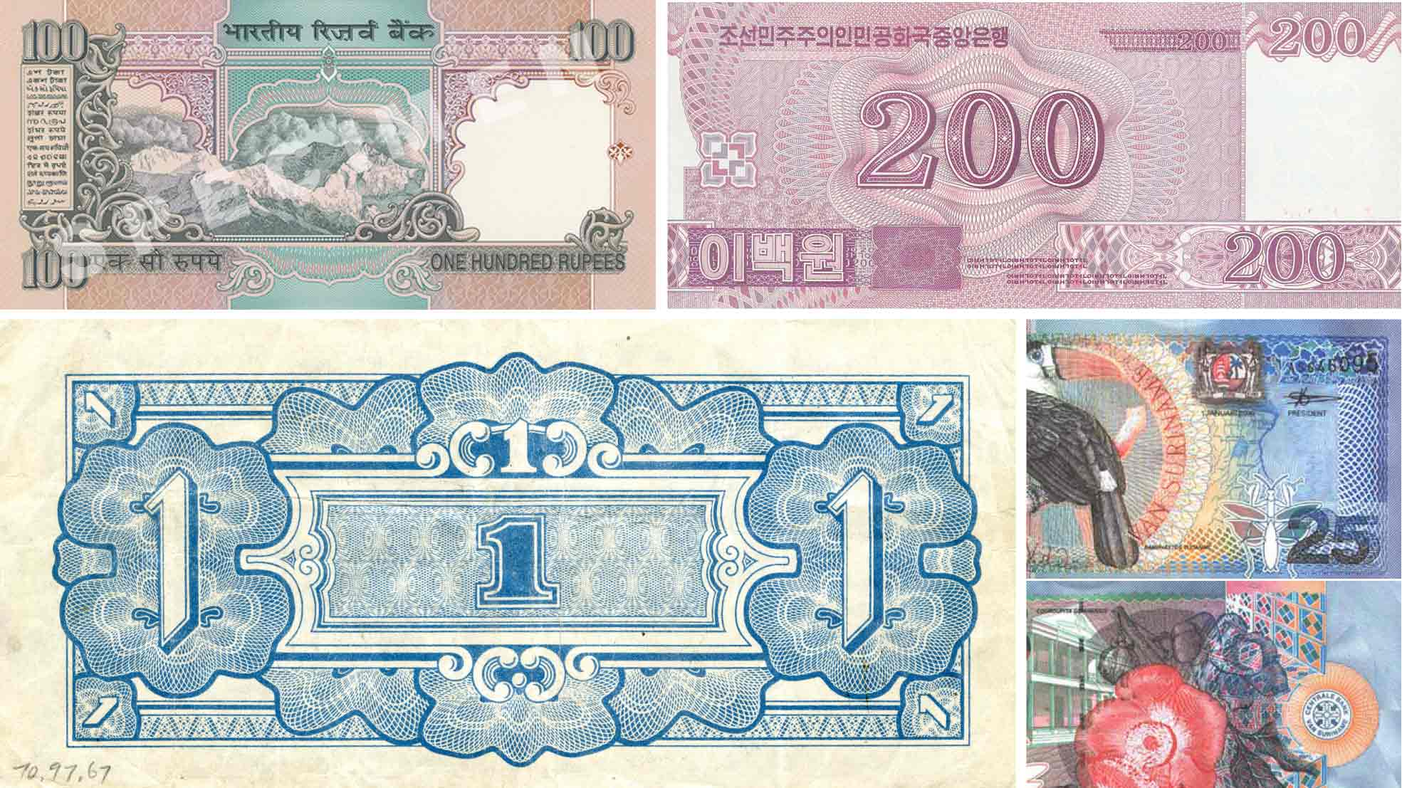 Some foreign currency with great guilloches I used as inspiration for the rebrand.