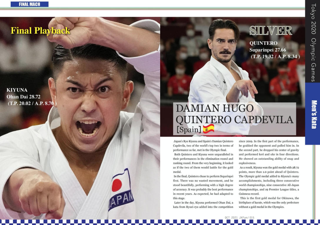 Ryo Kiyuna and Damian Quintero faced off in the Olympics Finals 2021 Karate