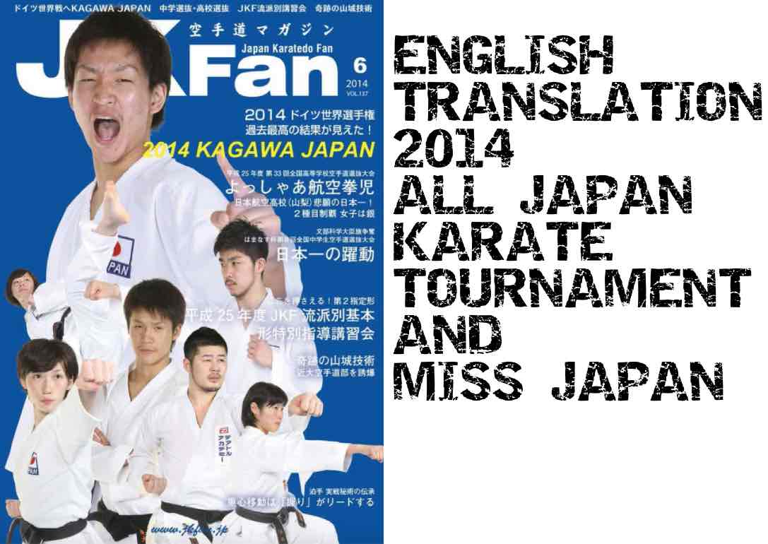 The publication includes some coaching tips on body mechanics as well as Kumite and Kata judging criteria. Miss Keiko Tsuji Born October 9 1993 in Nago Okinawa is known as one of the most beautiful women in the world. Okinawan Kenpo expert describes the importance of the shape of the fist, positioning of the forearm, and proper movement because this correctly positions bone for impact.