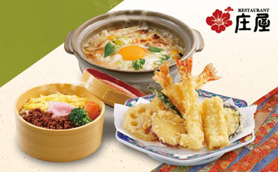 九州の「レストラン庄屋(株式会社フードプラス様)」メニューに導入されました。