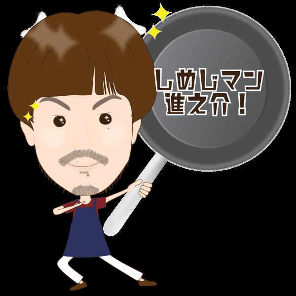 しめじマン進之介のロゴ