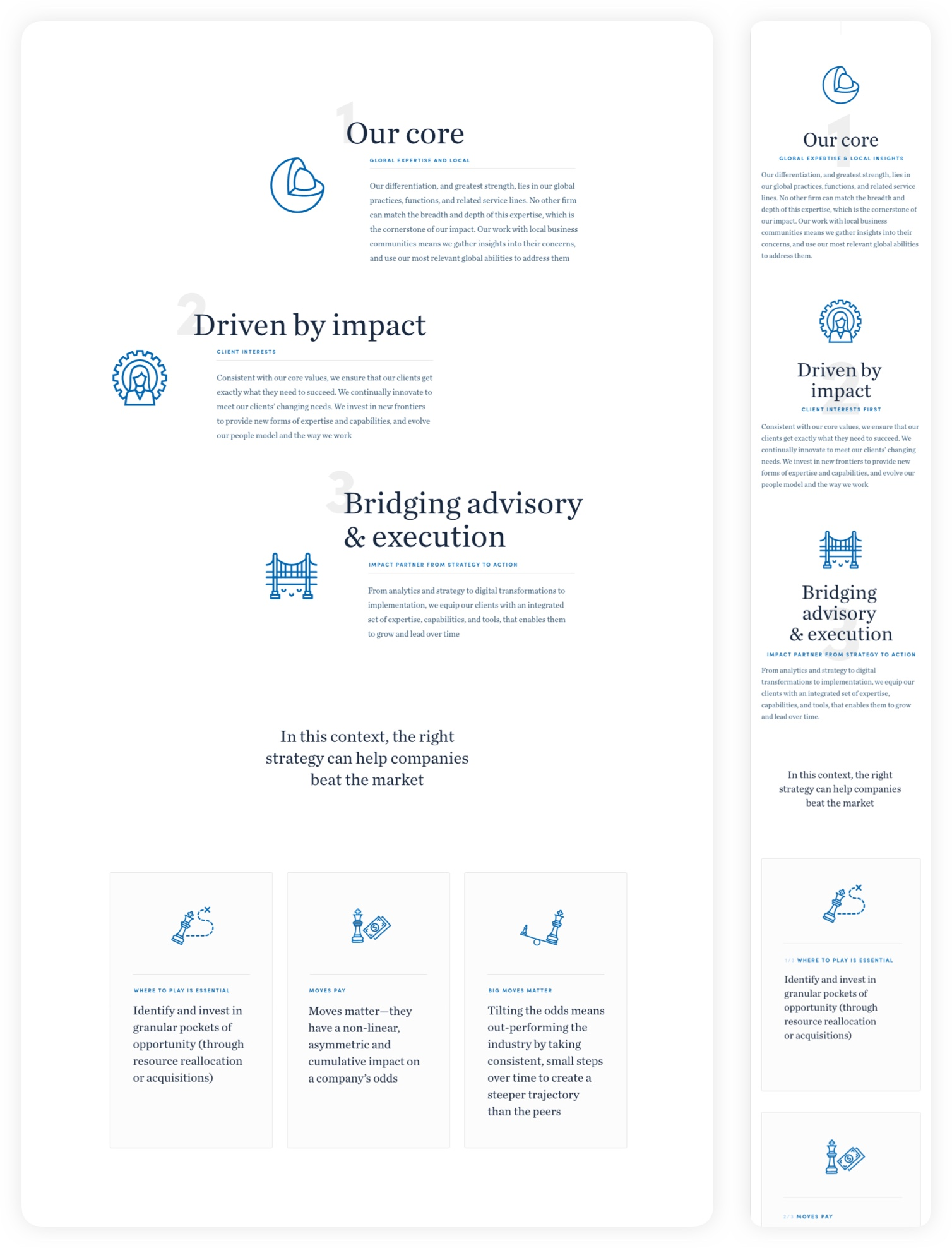Design for Our core section – McKinsey C&E experience website: Navigating complexity